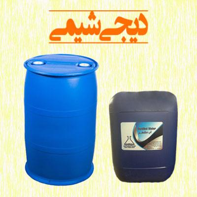 آب مقطر دیجی شیمی