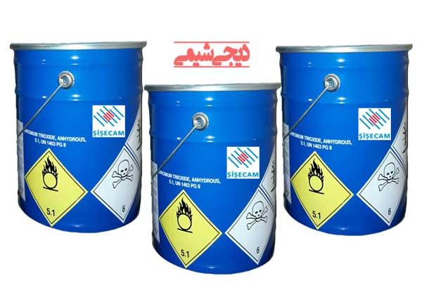 بسته بندی اسید کرومیک