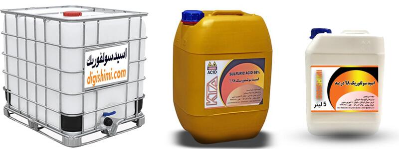 انواع بسته بندی اسید سولفوریک